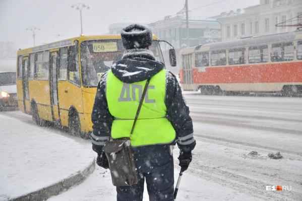 Екатеринбург готовится к снежному марту