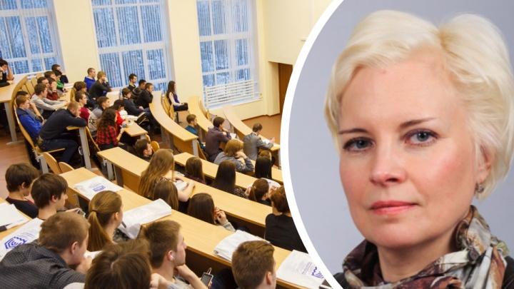 Преподавателя САФУ из Северодвинска будут судить по обвинению в получении взяток от студента