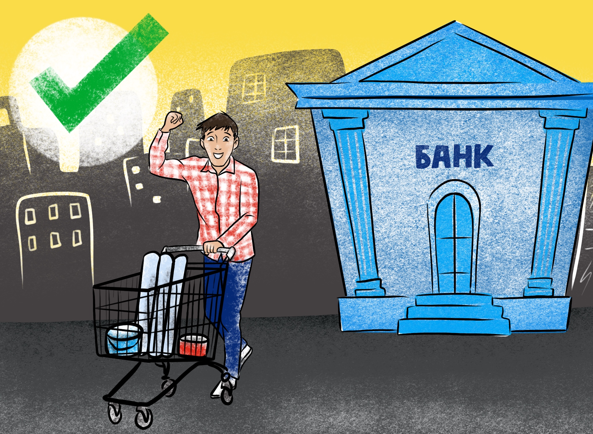 Пожалуй, один из самых частых запросов к банку — кредит на ремонт