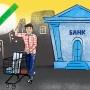 Чужие деньги: когда стоит брать кредит, а когда лучше повременить