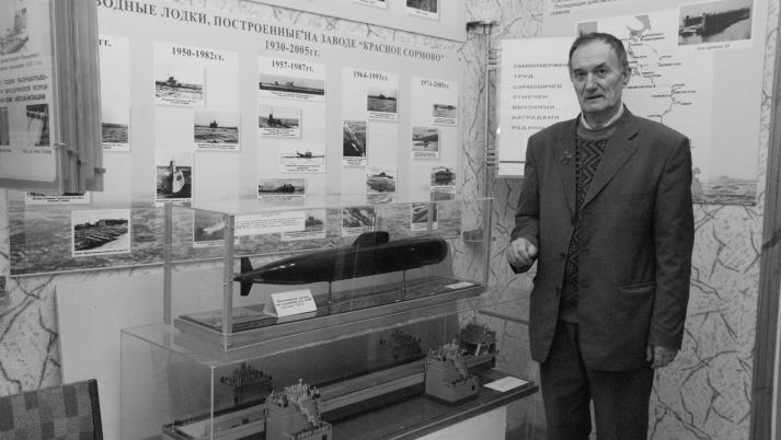 Виталий Войтенко — один из ликвидаторов аварии на «Красном Сормове». Он является председателем общества «Январь 1970» и пытается добиться признания подвигов его коллег на федеральном уровне