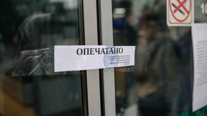 В мэрии Кемерова прокомментировали закрытие нескольких ТЦ в городе
