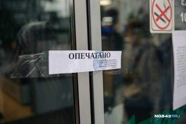 Сейчас закрыты сразу несколько торговых центров Кемерова