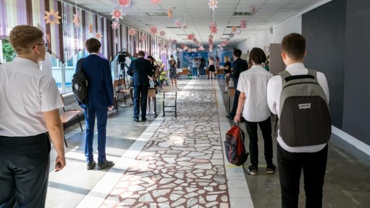 ОГЭ заменят на контрольные: стали известны даты выпускных экзаменов для 9-классников Красноярского края