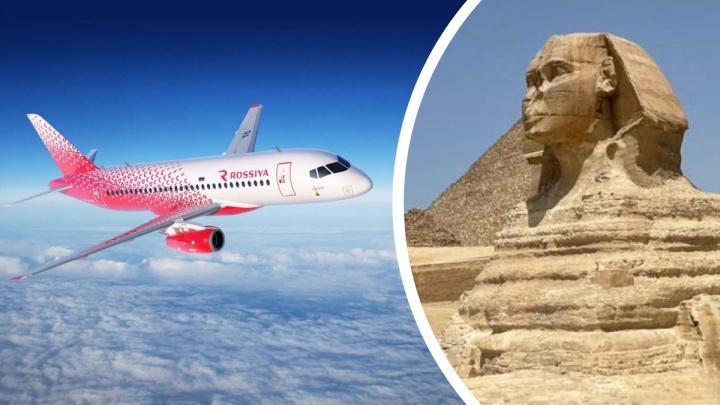 Из Челябинска с этой недели запустят прямые перелеты на египетские курорты
