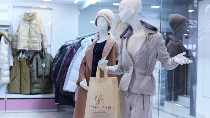 Ожерелья из рога марала и платья от европейских дизайнеров: какие модные новинки представил «Универбыт»