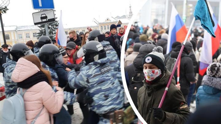 Столкновения с ОМОНом в Ярославле: как прошла акция сторонников Навального— 25 фото