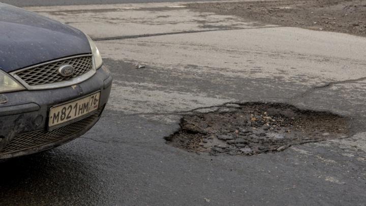 В ГИБДД назвали самые проблемные дороги Ярославля. Карта