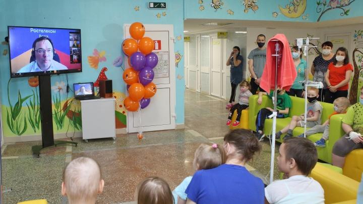 Стерли границы стационара: в областной детской больнице пациенты смогут пользоваться бесплатным Wi-Fi