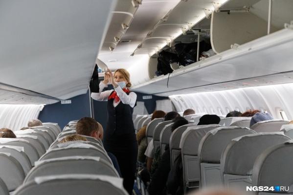 Самолет NordStar сел в Нижневартовске