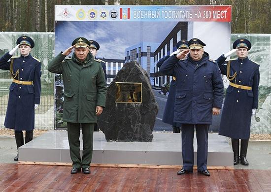 Сергей Шойгу дал старт строительству госпиталя в Мирном. Там будут лечить пациентов с ковидом