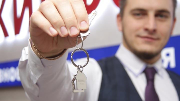 «Жилфонд» предложил новосибирцам полезные знакомства и финансовую защиту