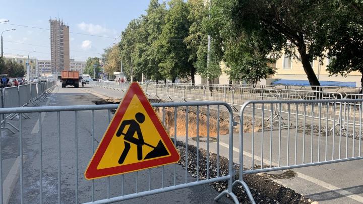 В Самаре закроют движение трамваев и троллейбусов по Красноармейской