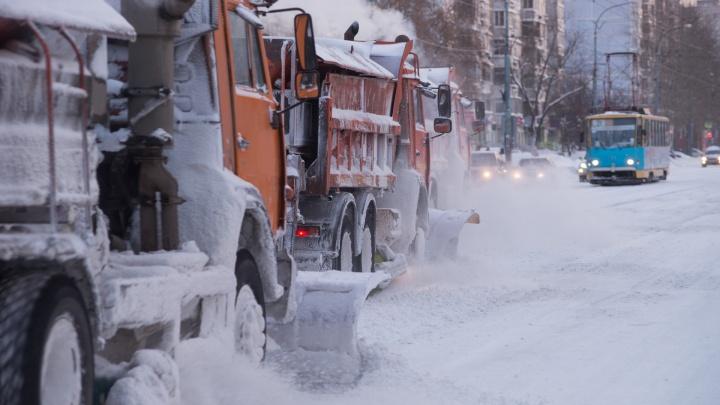 В МЧС предупредили о сильном снегопаде в Свердловской области