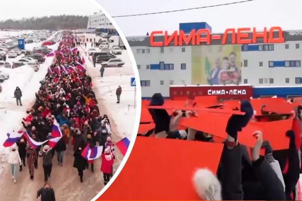 Судя по видео, в акции приняли участие несколько тысяч человек