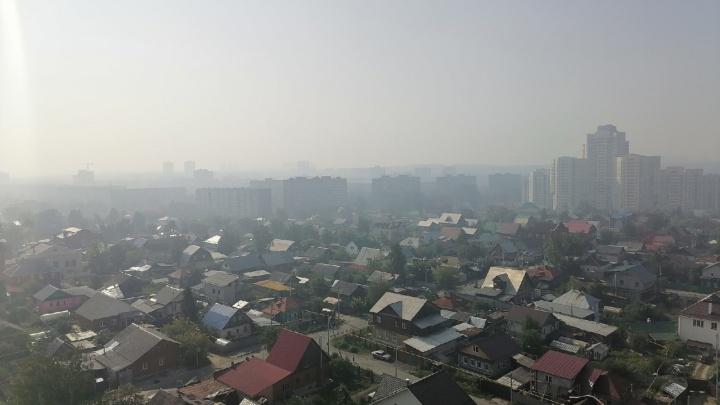 Стало известно, когда развеется плотный дым, окутавший Екатеринбург