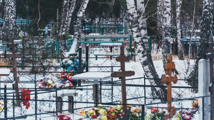 Минздрав: в Омской области за время пандемии от коронавируса умерли 1000 человек