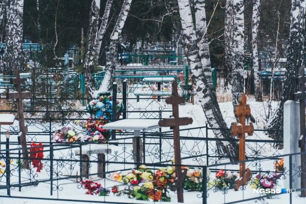 За прошлый год омичи потратили на похороны почти 1,2 миллиарда рублей