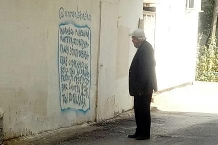 Вандализм или искусство? Интервью с уличным художником, который «перепачкал» все стены Уфы
