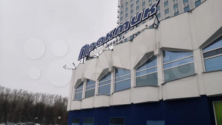 В Кемерово на продажу выставили известный ТЦ. Собственник просит за него 150 млн