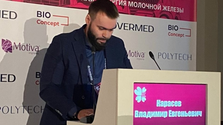 Врач-онколог вернул омичкам красивую грудь и стал призером международного конкурса