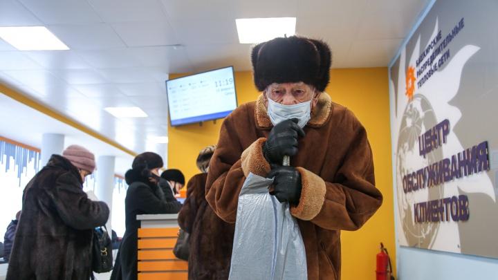 Очередь на морозе, толчея в тамбуре и 500 посетителей за день: как в Уфе требовали перерасчет за отопление