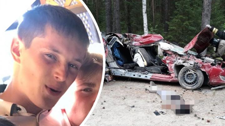 На Урале вынесли приговор парню, совершившему смертельное ДТП после свадебной вечеринки