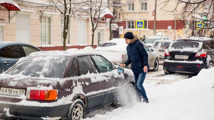 Скупают машины: назвали самые популярные марки автомобилей у ярославцев