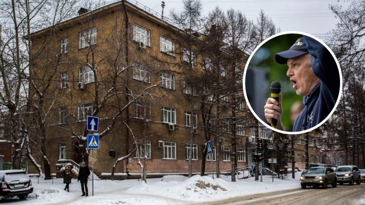 Бывший депутат Госдумы получил 8 суток ареста заорганизацию субботнего митинга