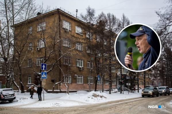 Центральный районный суд признал Аркадия Янковского виновным