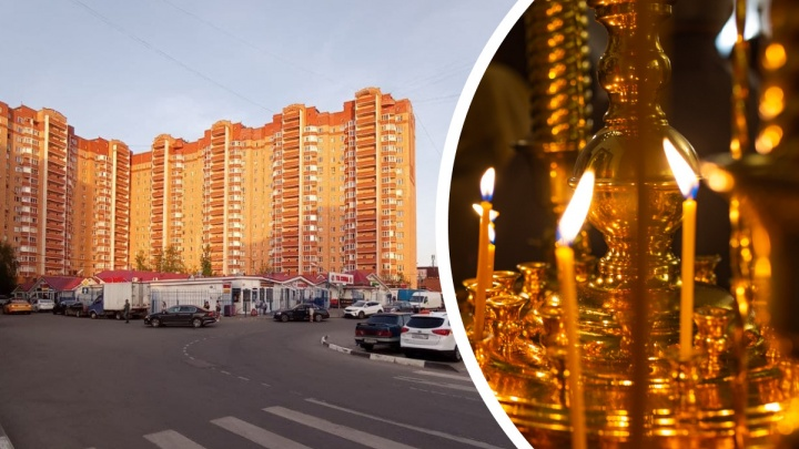 «Они ее обрабатывают»: ради единения с церковью в Ярославской области москвичка продает единственную квартиру