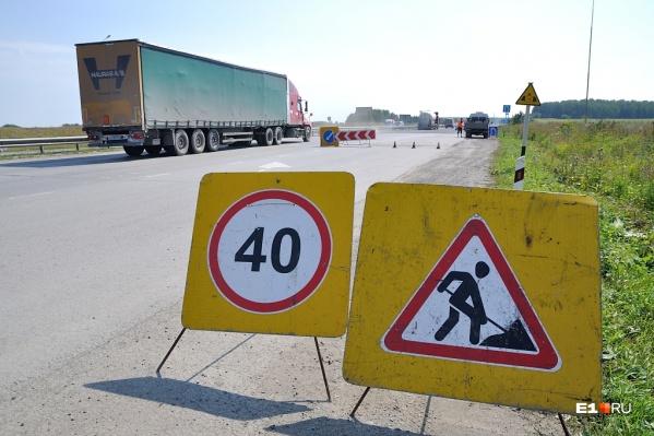 На Тюменском тракте практически до зимы будут ремонтировать дорогу