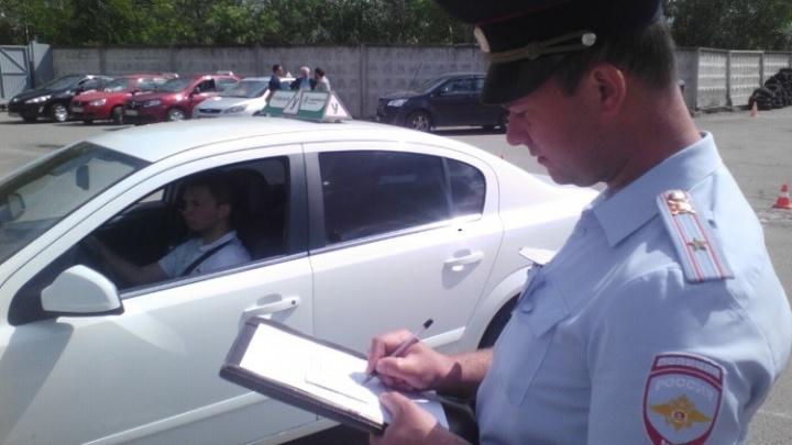 ГИБДД нашла нарушения в автошколах Кургана