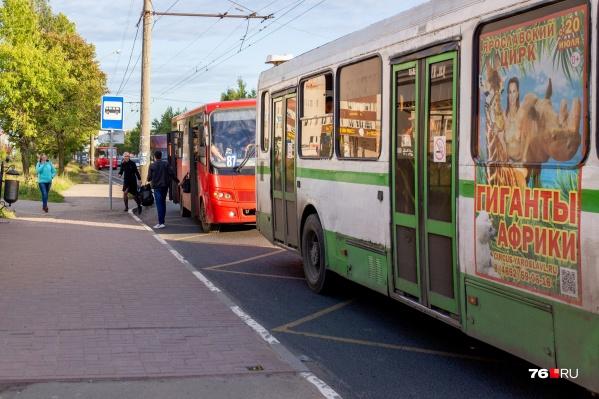 """ЧП произошло в автобусе <nobr class=""""_"""">8-го</nobr> маршрута"""