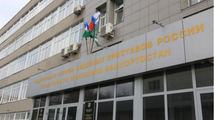 В Башкирии судебный пристав спас людей из пожара в здании