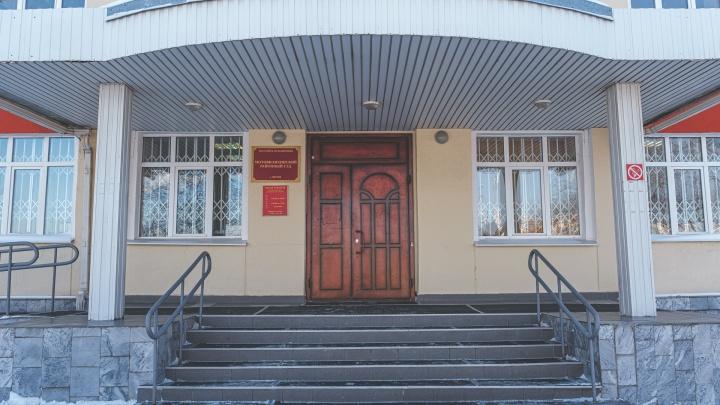 В Перми суд арестовал 17-летнего подростка, подозреваемого в убийстве 13-летнего школьника
