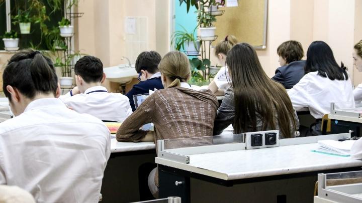 Классные часы и антиагитация. Как в нижегородских учебных заведениях рекомендуют не ходить на митинги