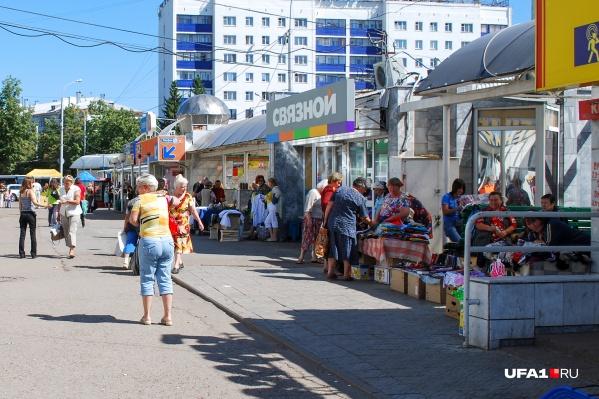 В Уфе проходит инвентаризация нестационарных торговых объектов