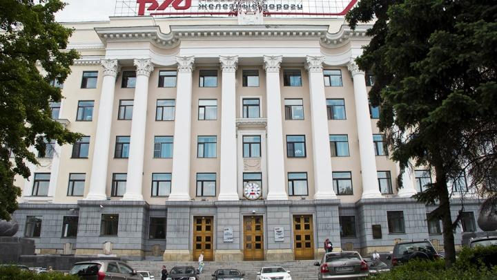В Челябинске за взятку задержан сотрудник РЖД, курировавший качество строительства