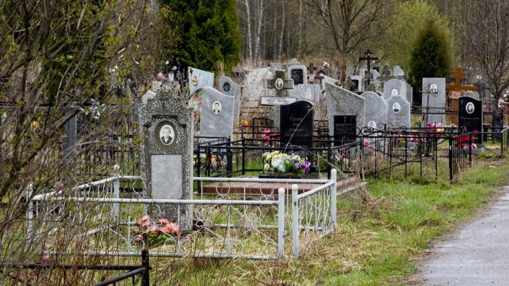 С ковидом еще дороже: сколько стоят похороны в Ярославле и можно ли сэкономить на кремации