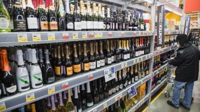 Власти Кузбасса рассказали, в какие дни будет запрещена продажа алкоголя. Публикуем календарь