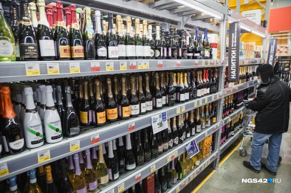 В Кемеровской области есть восемь дней, когда запрещена продажа алкоголя
