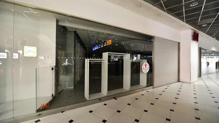 Суд предложил «Гринвичу» помириться с магазином H&M