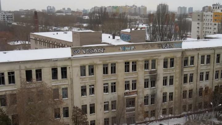 Дыры вместо окон и граффити: как выглядит Дом печати в Самаре с высоты