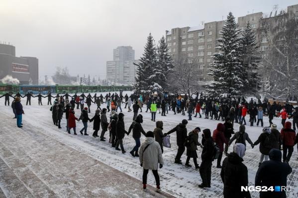 Акция протеста проходила в 30-градусный мороз
