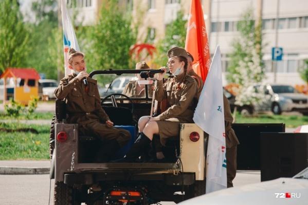 Парада в этом году не будет, но ветеранов не оставят без внимания в День Победы. Для них устроят импровизированные концерты во дворах