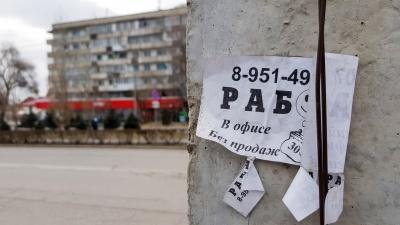 """«Работа есть, денег и людей нет»: <nobr class=""""_"""">в Волгограде</nobr> возник острый дефицит неквалифицированных работников"""
