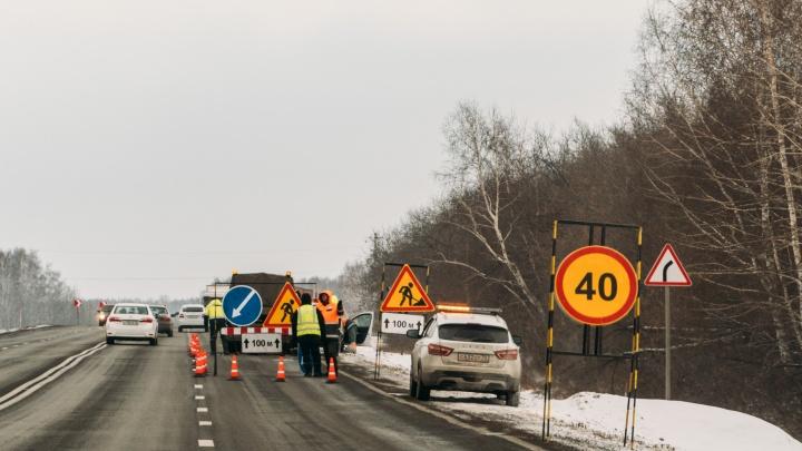 В Омске решили реконструировать дорогу на 10лет Октября — от путепровода до границ города