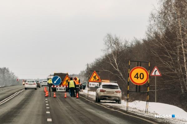"""Дорогу отремонтируют на участке длиной <nobr class=""""_"""">8,6 километра</nobr>"""