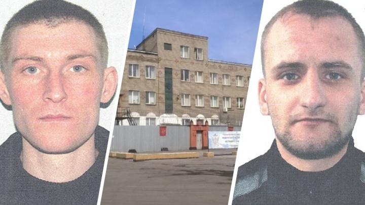 ГУФСИН объявило награду в 50 тысяч за информацию о двух сбежавших из колонии преступниках